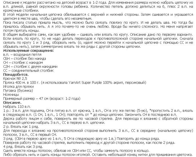 4683827_20120111_104545 (685x549, 155Kb)