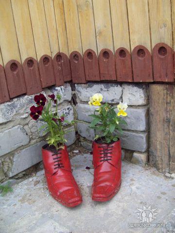 4 старые ботинки (360x480, 35Kb)