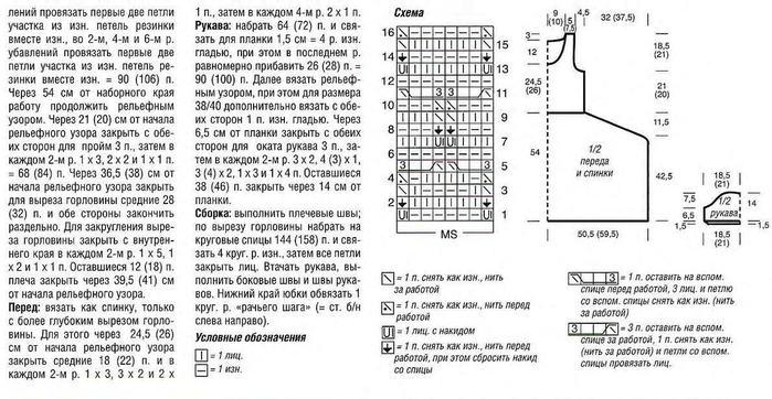 лет.платице2 (700x362, 72Kb)