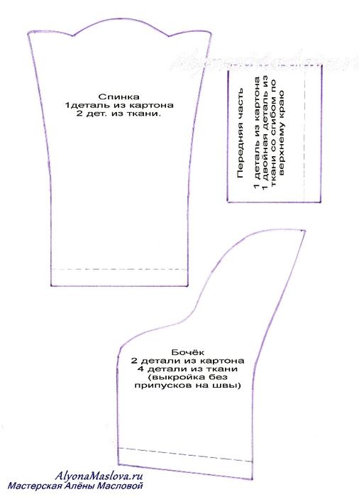 Выкройка игольницы (506x700, 89Kb)