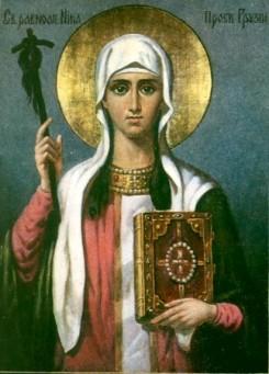 Нина Святая равноапостольная Просветительница Грузии (245x341, 28Kb)