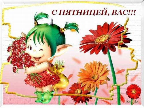 Календарь 2015 праздники в беларуси