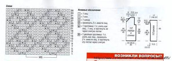 vvm2 (594x212, 104Kb)