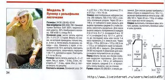 xm1 (574x279, 144Kb)