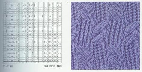 Копия 0_1fea6_32c969f9_XL (473x242, 55Kb)