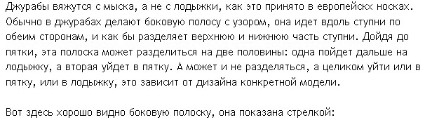 4683827_20120125_215558 (606x171, 50Kb)