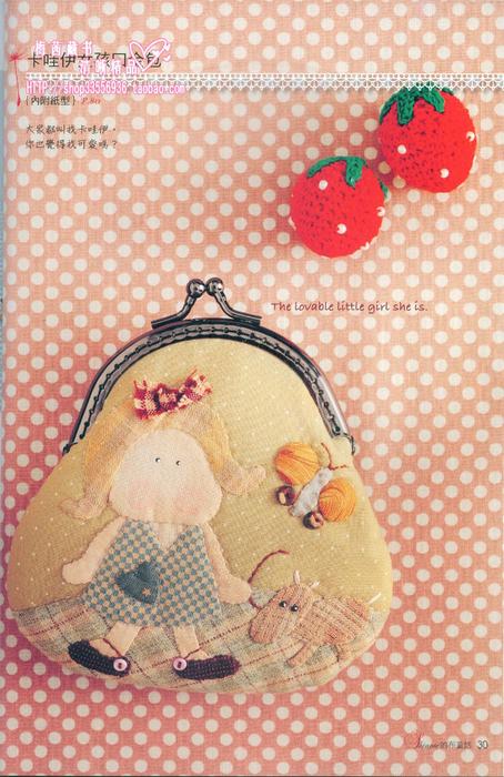 Летние сумки крючком своими руками фото 644