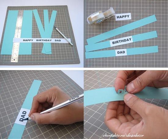 Как сделать из бумаги подарок подруге своими руками