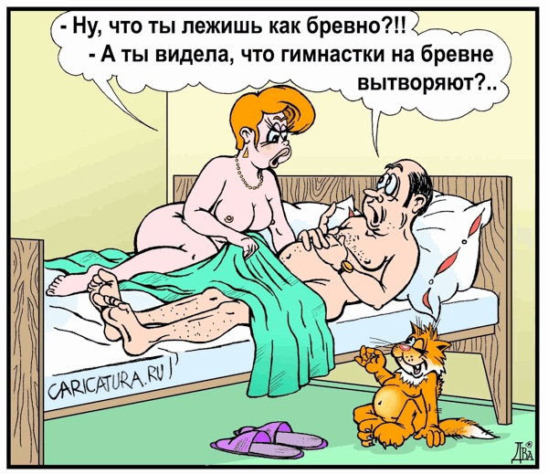 Порно про бабу ягу мультфильм