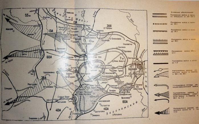 карта вор вов (700x436, 227Kb)