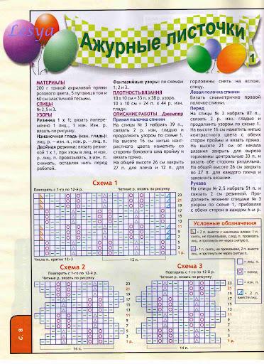 9а (372x512, 113Kb)