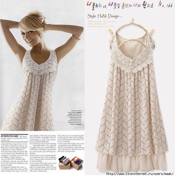 style-hani-design-dress-beach-make-handmade-1d901e6cc85a1 (596x604, 188Kb)