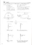 Превью шляпа мужская оходничья (1) (499x700, 116Kb)