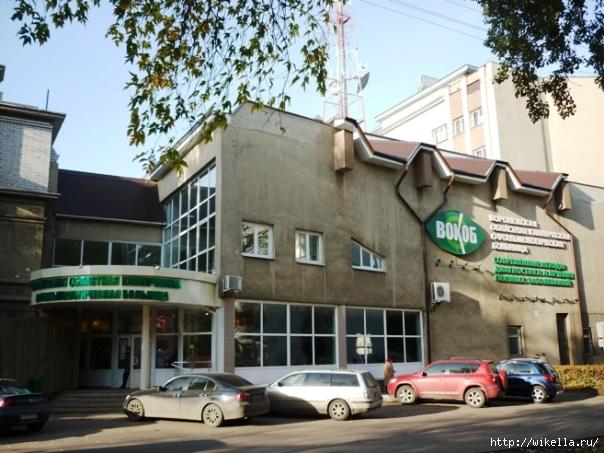 Прием врача в детской поликлинике города канаш