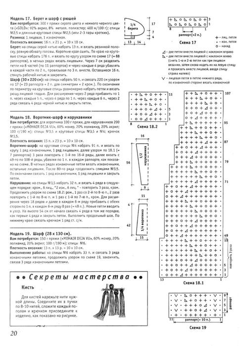 23ed5e7f8663 (485x700, 197Kb)
