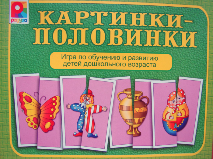 4663906_kartochki1 (700x525, 682Kb)