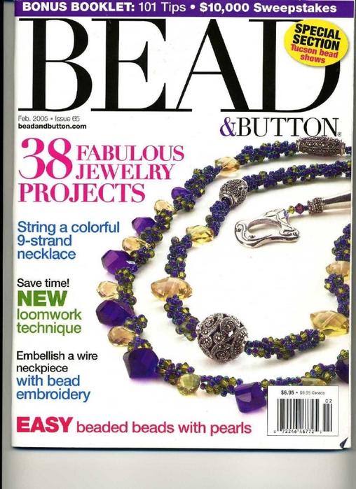 Идеи для вдохновения - журнал Bead&Button 02 / 2005