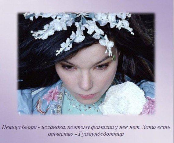 http://img1.liveinternet.ru/images/attach/c/2/82/903/82903189_large_i3.jpg