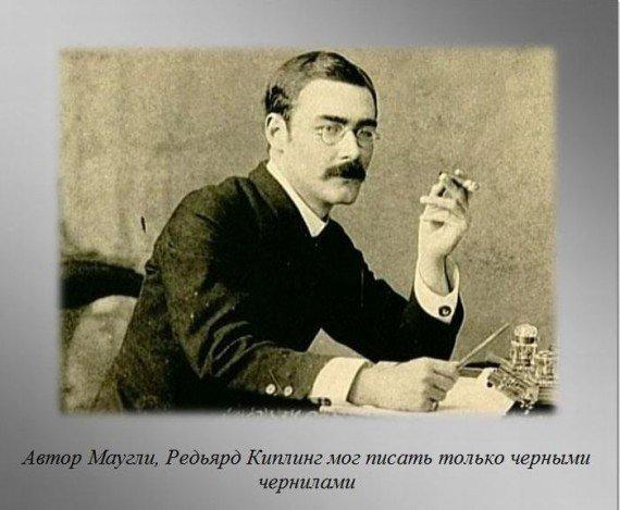 http://img1.liveinternet.ru/images/attach/c/2/82/903/82903193_large_i7.jpg