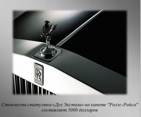 http://img1.liveinternet.ru/images/attach/c/2/82/903/82903195_large_i9.jpg