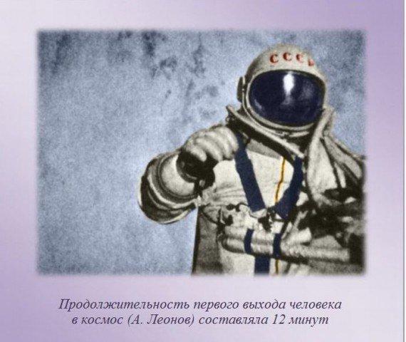 http://img1.liveinternet.ru/images/attach/c/2/82/903/82903197_large_i11.jpg