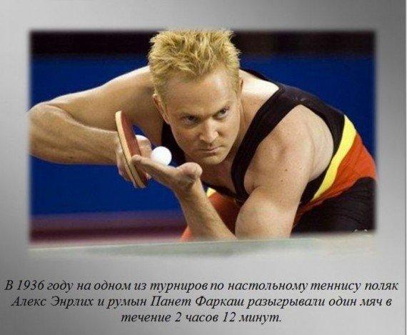 http://img1.liveinternet.ru/images/attach/c/2/82/903/82903199_large_i13.jpg