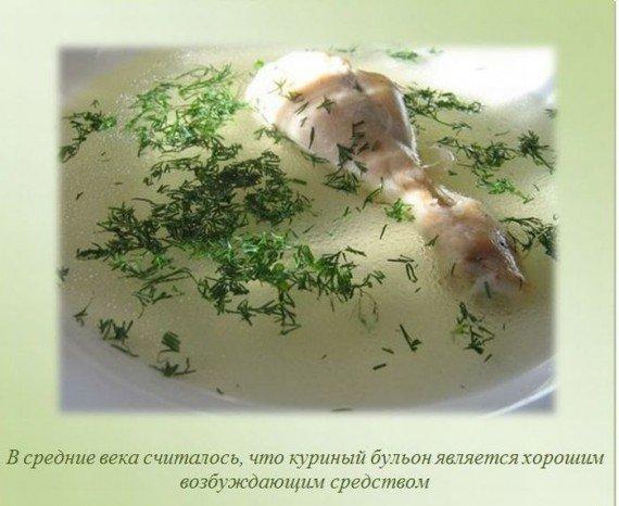 http://img1.liveinternet.ru/images/attach/c/2/82/903/82903201_large_i15.jpg