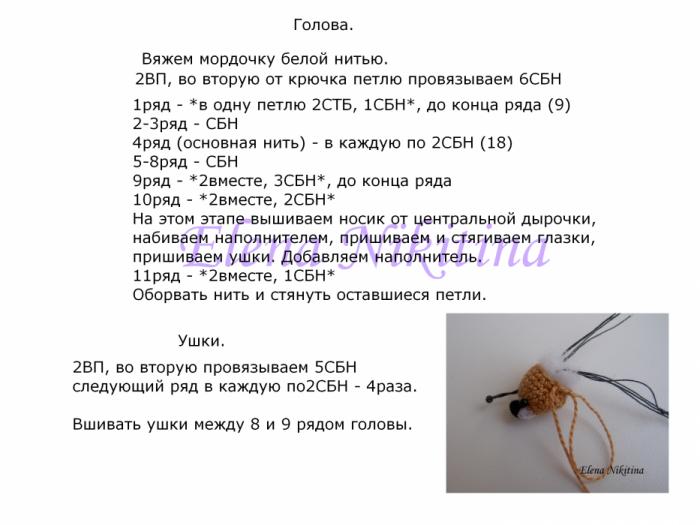 1421053_golova (700x525, 227Kb)