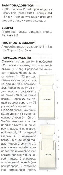 m13-2 112._bellis-049 (254x700, 118Kb)