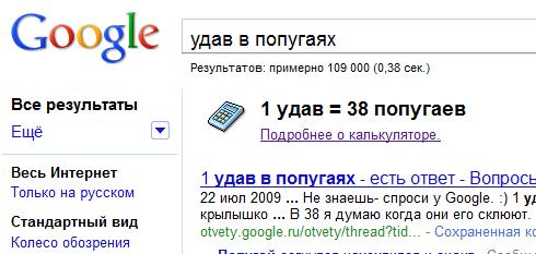 3911698_0043ppy1 (490x233, 12Kb)
