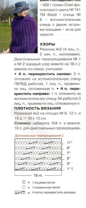 m29-2 112._bellis-060 (289x700, 133Kb)