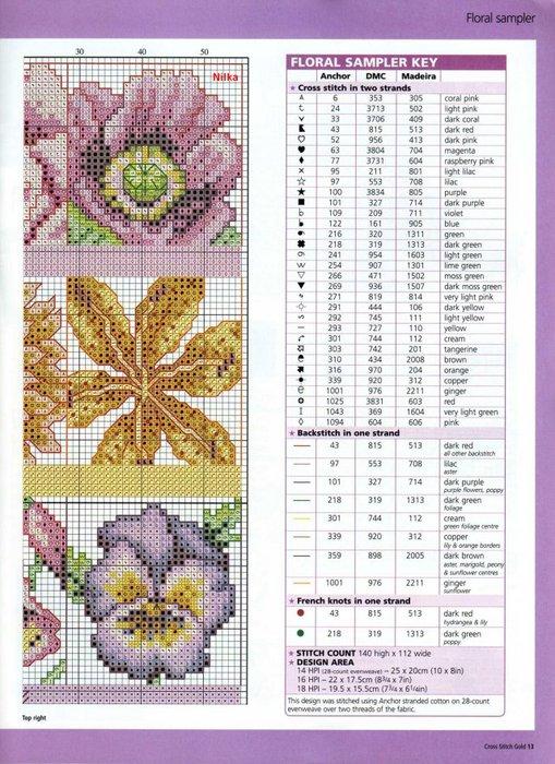 цветы мини3 (509x700, 116Kb)