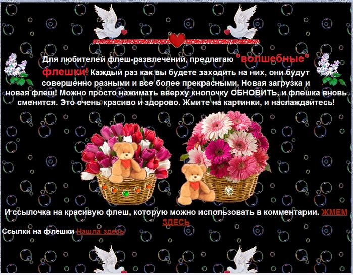 2012-01-29_181821 (700x545, 437Kb)