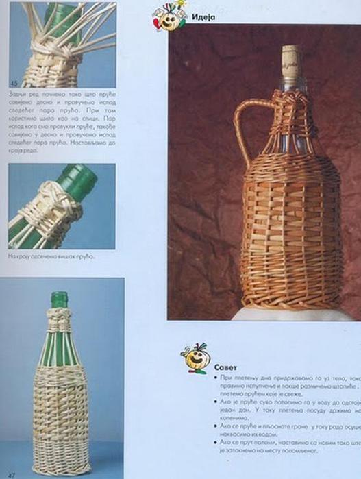 Плетение в бутылке
