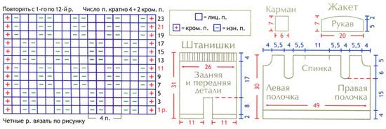 1327864889_shapka (550x185, 53Kb)
