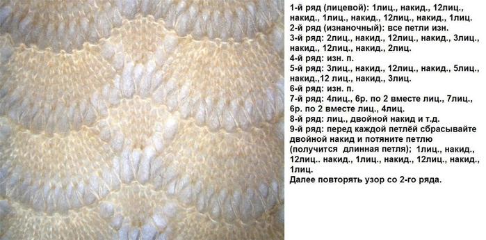 у (700x345, 205Kb)