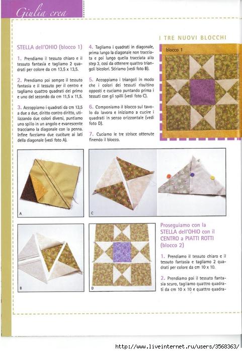 cucito creativo facile n.03 (38) (481x700, 250Kb)