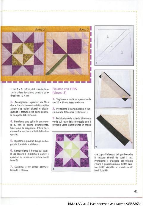 cucito creativo facile n.03 (39) (481x700, 224Kb)