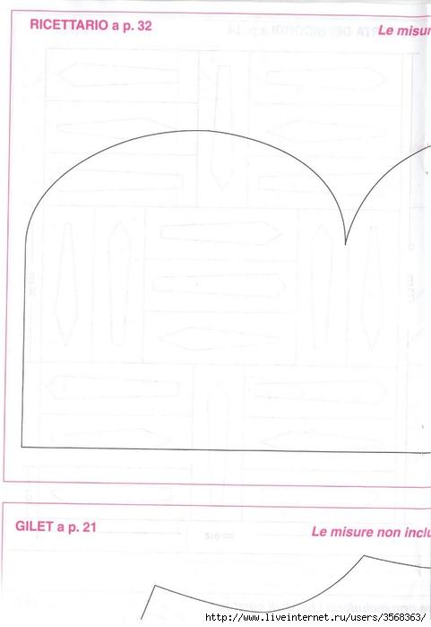 cucito creativo facile n.03 (71) (481x700, 107Kb)