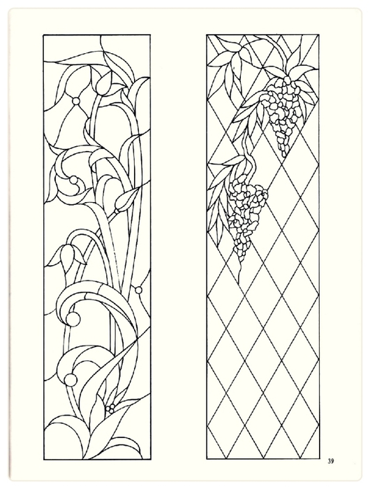 Decorative Doorways Stained Glass - 39 (530x700, 176Kb)