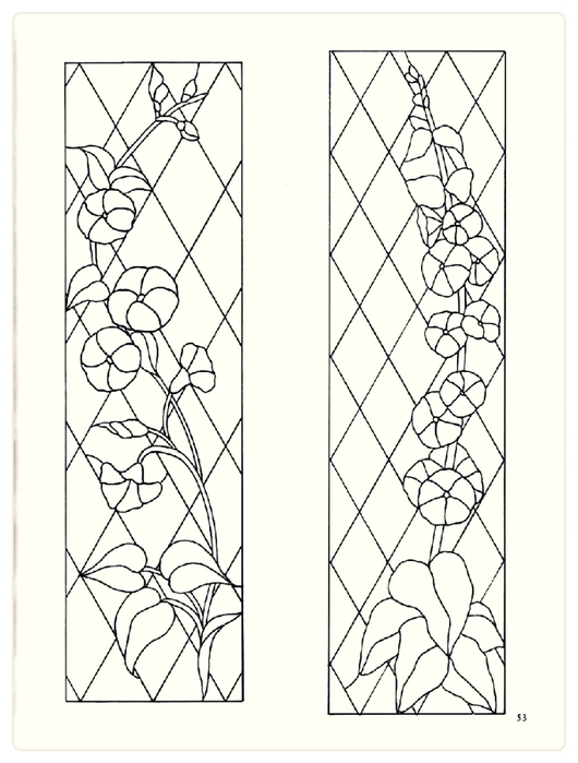 Decorative Doorways Stained Glass - 53 (530x700, 175Kb)