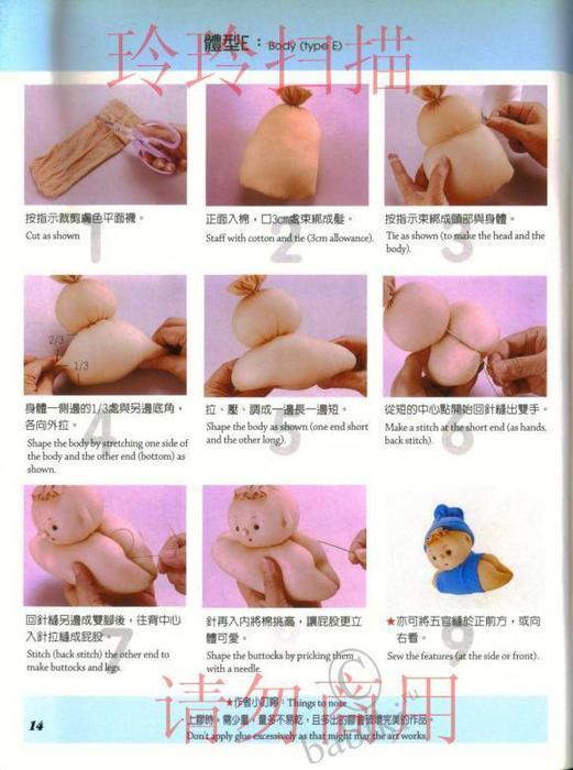 Куклы своими руками пошаговое фото для начинающих
