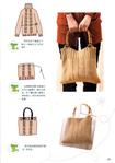 Превью сумка из бежевого свитера (493x700, 182Kb)