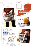 Превью сумка из свитера (496x700, 250Kb)