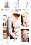 Превью шарф-украшение розовый (494x700, 234Kb)