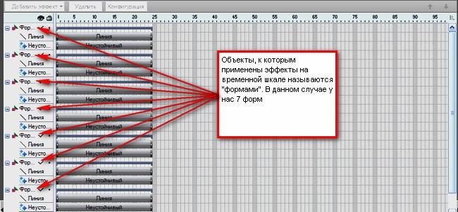 3719215_20120130_181813 (650x302, 78Kb)