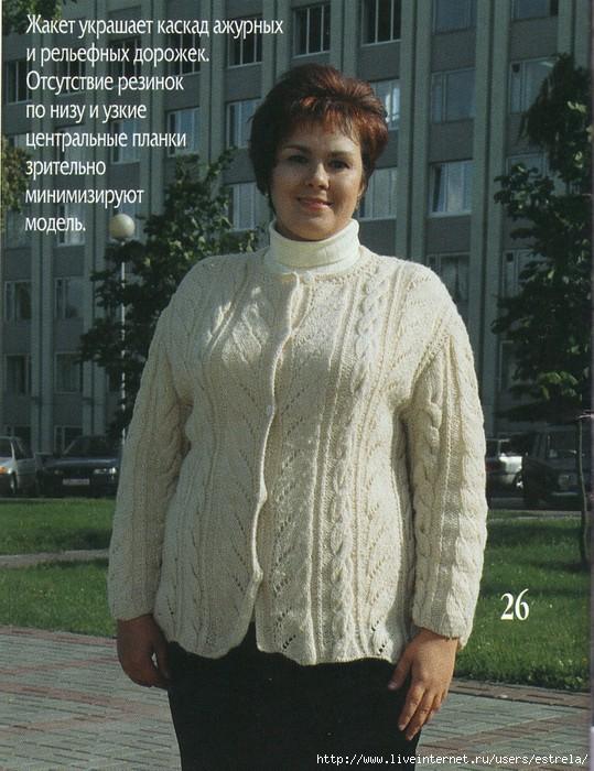 Что нужно чтобы отправить открытку по россии 34