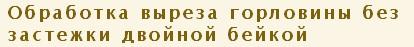 4683827_20120131_165443 (414x47, 9Kb)