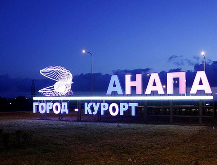 foto-transseksualov-krasnodarskogo-kraya