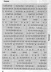 Превью 4 (298x420, 48Kb)